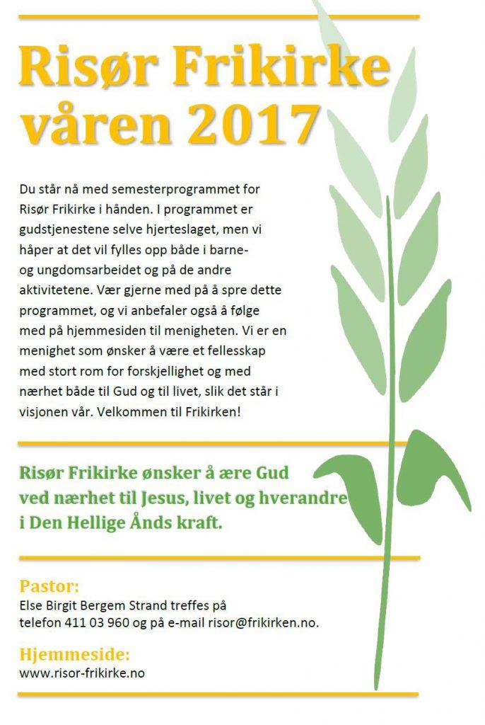 program-varen-2017